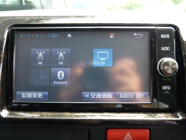 スーパーGL ダークプライム BRITZデモカー コンプレッサーシステムスーパーチャージャー NURSPECマフラー ZZR-DSC車高調 タッチブレイン エアロスピードRコンセプトフロント サイド リアスカート ボンネット(23枚目)