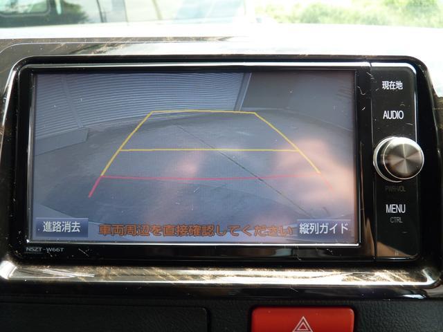 スーパーGL ダークプライム BRITZデモカー コンプレッサーシステムスーパーチャージャー NURSPECマフラー ZZR-DSC車高調 タッチブレイン エアロスピードRコンセプトフロント サイド リアスカート ボンネット(24枚目)