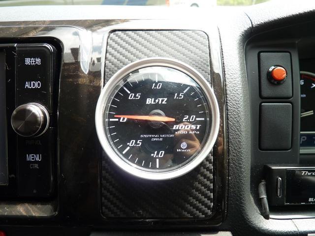 スーパーGL ダークプライム BRITZデモカー コンプレッサーシステムスーパーチャージャー NURSPECマフラー ZZR-DSC車高調 タッチブレイン エアロスピードRコンセプトフロント サイド リアスカート ボンネット(26枚目)