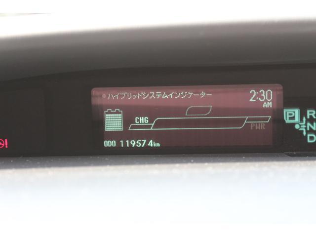 「トヨタ」「プリウス」「セダン」「愛知県」の中古車18