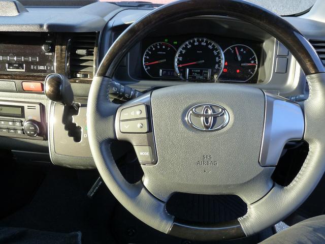 トヨタ レジアスエースバン ロングワイド スーパーGL ダークプライム