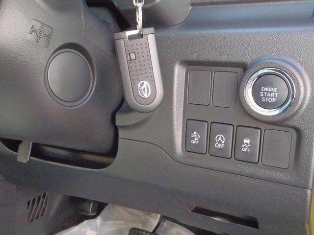 ダイハツ ブーン シルク GパッケージSAII 登録済未使用車 ドラレコ ナビ