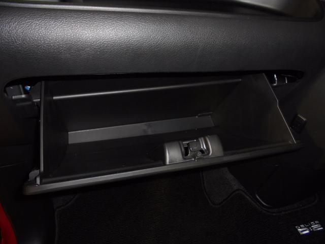 三菱 デリカD:2 カスタムハイブリッドSV ナビP 全方位M W電スラ LED