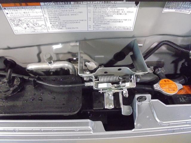 ダイハツ ハイゼットカーゴ スペシャル 5MT キーレスE フル装備 ワンオーナー
