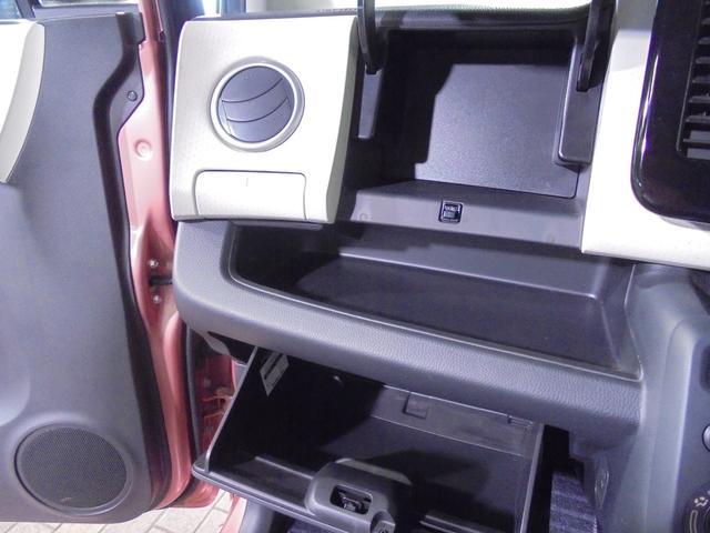 日産 モコ S スマートキー ETC 電動格納ミラー ABS