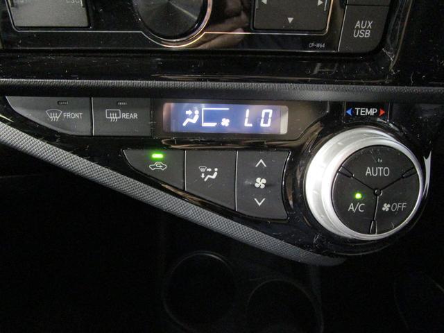 トヨタ アクア X-アーバン トヨタセーフティセンスC 純正エアロ 16AW