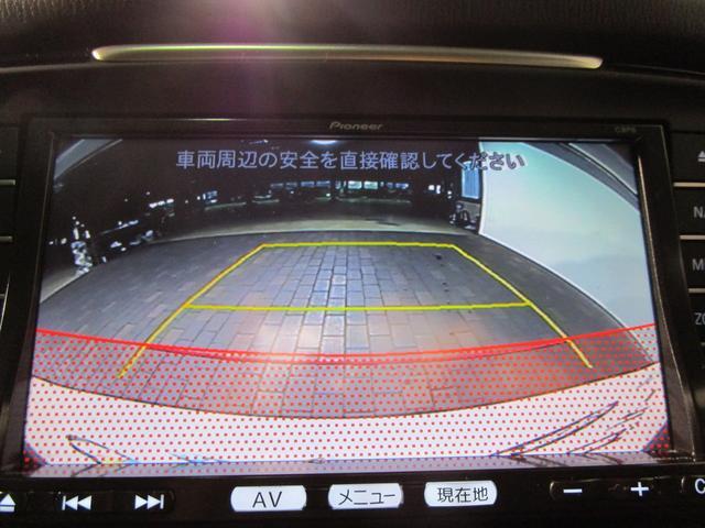 マツダ アテンザワゴン 20S SDナビ HID フリップダウンモニター クルコン