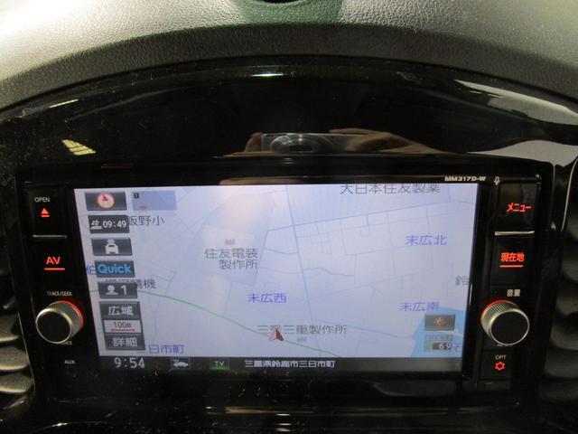 15RX Vセレクション エマージェンシーブレーキ SDナビ(2枚目)