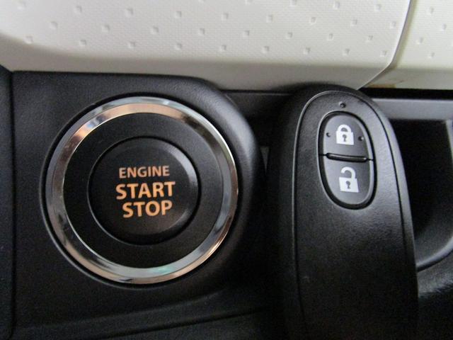 【スマートキー&プッシュスタート】鍵を挿さずにポケットに入れたまま鍵の開閉、エンジンの始動まで行えます◆自社整備工場完備のヴァーサス四日市東インター店◆どんな些細な事でも、お気軽にお問合せください◆