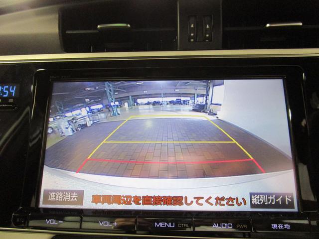 「トヨタ」「オーリス」「コンパクトカー」「三重県」の中古車3