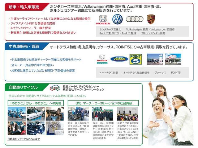 「トヨタ」「オーリス」「コンパクトカー」「三重県」の中古車33