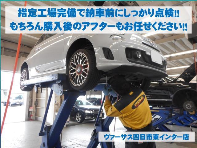 「トヨタ」「オーリス」「コンパクトカー」「三重県」の中古車35