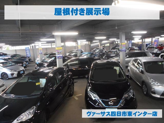 「トヨタ」「オーリス」「コンパクトカー」「三重県」の中古車37
