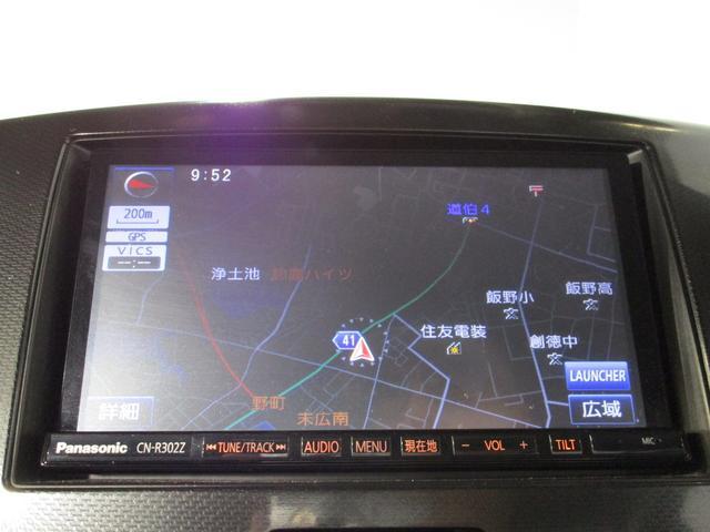 X レーダーブレーキS 純正SDナビ HID ワンオーナー(2枚目)