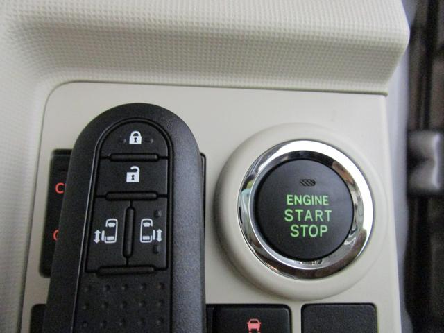 Gメイクアップリミテッド SAIII LED 届出済未使用車(3枚目)