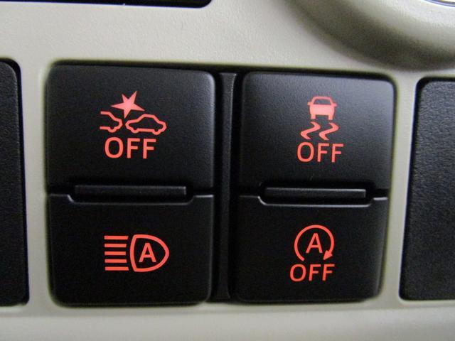 Gメイクアップリミテッド SAIII LED 届出済未使用車(5枚目)
