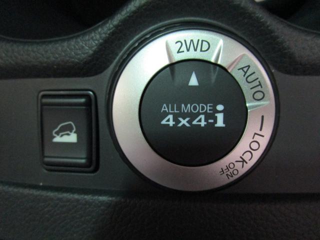 20Xi プロパイロット アラウンドビューM 登録済未使用車(5枚目)