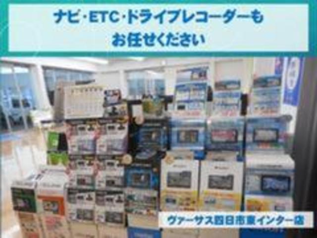 ◆最新のナビゲーション・ETC・ドライブレコーダーと取り揃えています!もちろんお値打ち価格♪わからない事があれば気軽にご相談ください!◆オーディオ関係もヴァーサス四日市東インター店にお任せください◆