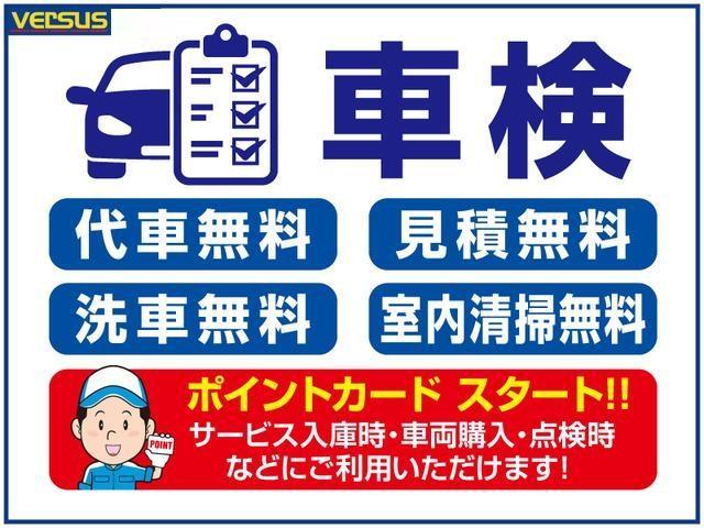 ココアX 純正フルセグナビ インテリキー ETC 電格ミラー(53枚目)