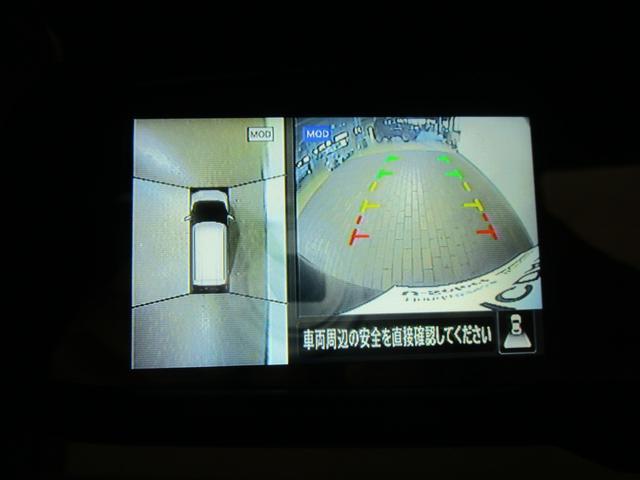 ハイウェイスター Gターボプロパイロットエディション 純正9インチナビ フルセグTV 全方位カメラ 衝突軽減ブレーキ インテリキー LEDオートライト レーダークルーズ 純正15インチアルミ プロパイロット ターボ フォグライト(3枚目)