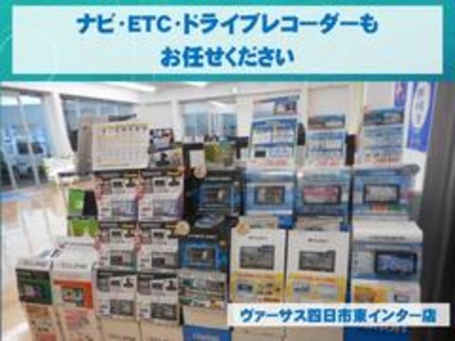 L 社外メモリーナビ ワンセグTV DVD再生 ETC車載器 キーレスエントリー アイドリングストップ 電動格納ミラー レンタアップ(22枚目)