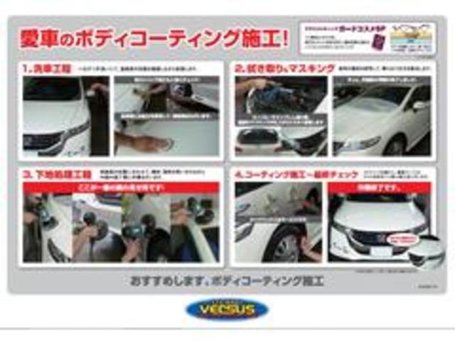 L 社外メモリーナビ ワンセグTV DVD再生 ETC車載器 キーレスエントリー アイドリングストップ 電動格納ミラー レンタアップ(25枚目)