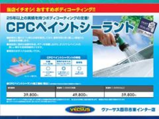 L 社外メモリーナビ ワンセグTV DVD再生 ETC車載器 キーレスエントリー アイドリングストップ 電動格納ミラー レンタアップ(26枚目)