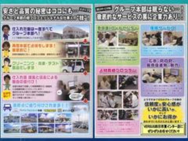 L 社外メモリーナビ ワンセグTV DVD再生 ETC車載器 キーレスエントリー アイドリングストップ 電動格納ミラー レンタアップ(28枚目)