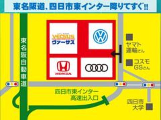 L 社外メモリーナビ ワンセグTV DVD再生 ETC車載器 キーレスエントリー アイドリングストップ 電動格納ミラー レンタアップ(30枚目)