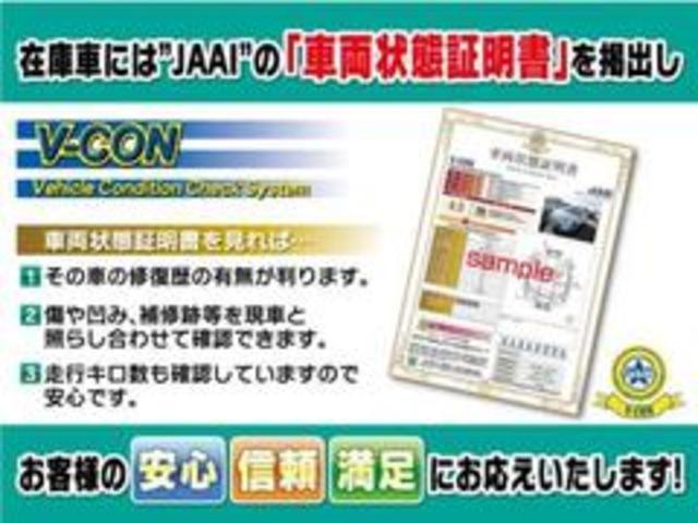 L 社外メモリーナビ ワンセグTV DVD再生 ETC車載器 キーレスエントリー アイドリングストップ 電動格納ミラー レンタアップ(31枚目)
