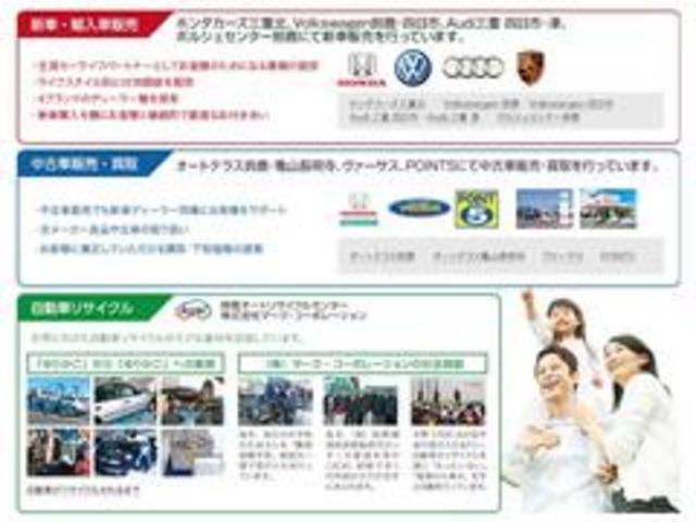L 社外メモリーナビ ワンセグTV DVD再生 ETC車載器 キーレスエントリー アイドリングストップ 電動格納ミラー レンタアップ(33枚目)