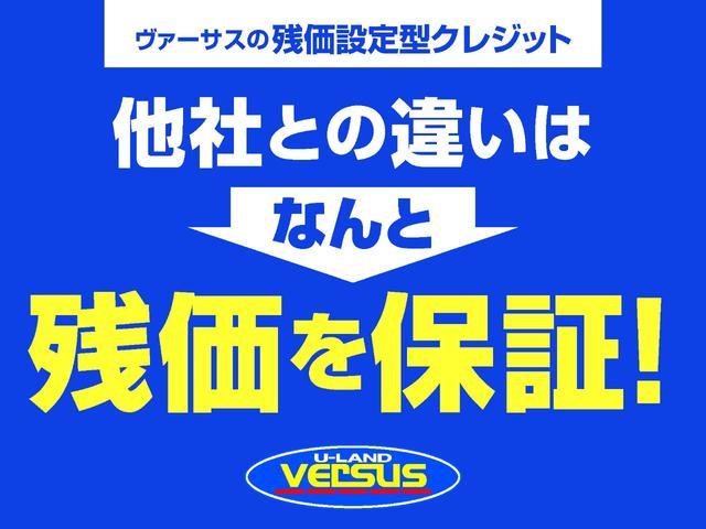 L 社外メモリーナビ ワンセグTV DVD再生 ETC車載器 キーレスエントリー アイドリングストップ 電動格納ミラー レンタアップ(48枚目)