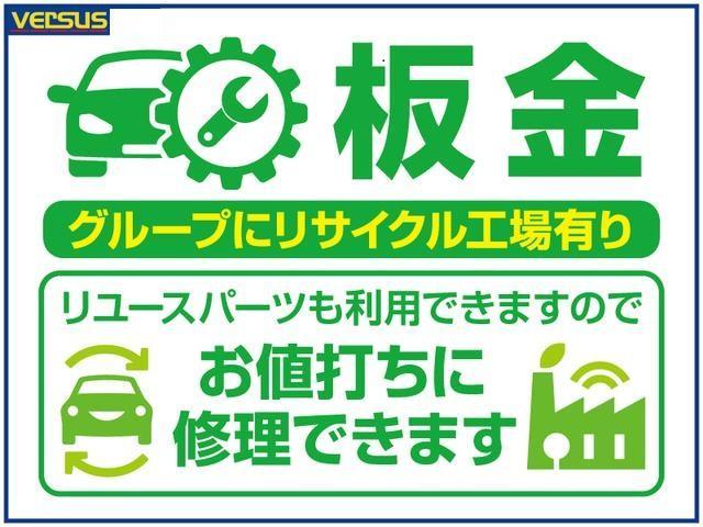 L 社外メモリーナビ ワンセグTV DVD再生 ETC車載器 キーレスエントリー アイドリングストップ 電動格納ミラー レンタアップ(54枚目)