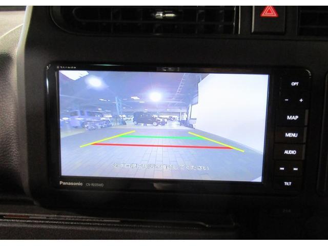 TX 社外ナビ フルセグTV セーフティセンスC ドライブレコーダー ETC レザー調シートカバー オートライト キーレスエントリー 衝突軽減ブレーキ 車線逸脱警報(3枚目)