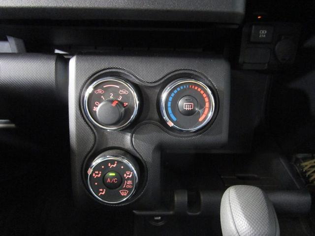 TX 社外ナビ フルセグTV セーフティセンスC ドライブレコーダー ETC レザー調シートカバー オートライト キーレスエントリー 衝突軽減ブレーキ 車線逸脱警報(8枚目)