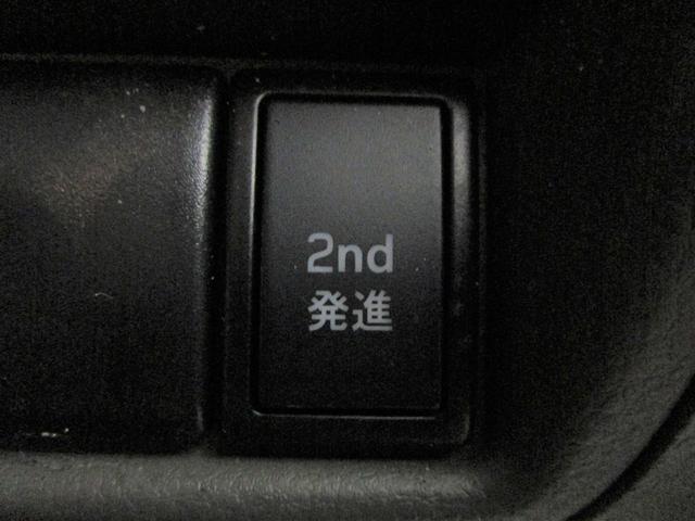 特別仕様車 レーダーブレーキサポート ETC キーレスエントリー 純正AMFMラジオ ハイルーフ ルーフシェルフ フロントパワーウィンドウ ファブリックシート(6枚目)