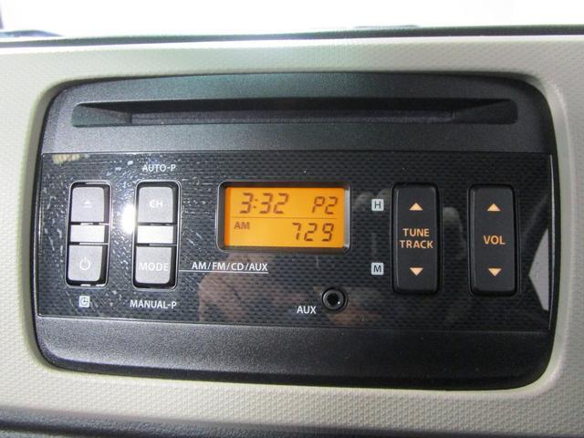L デュアルセンサーブレーキサポート 純正CDオーディオ AUX キーレスエントリー オートライト 運転席シートヒーター アイドリングストップ チョイ乗り車(2枚目)