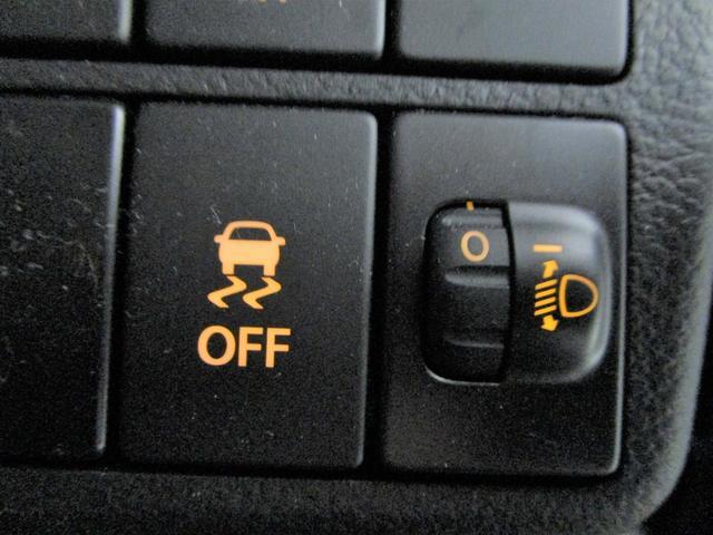 L デュアルセンサーブレーキサポート 純正CDオーディオ AUX キーレスエントリー オートライト 運転席シートヒーター アイドリングストップ チョイ乗り車(6枚目)