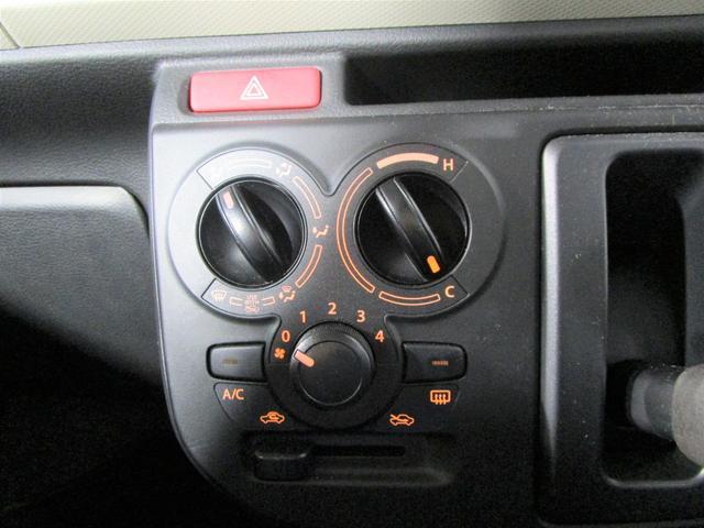 L デュアルセンサーブレーキサポート 純正CDオーディオ AUX キーレスエントリー オートライト 運転席シートヒーター アイドリングストップ チョイ乗り車(7枚目)