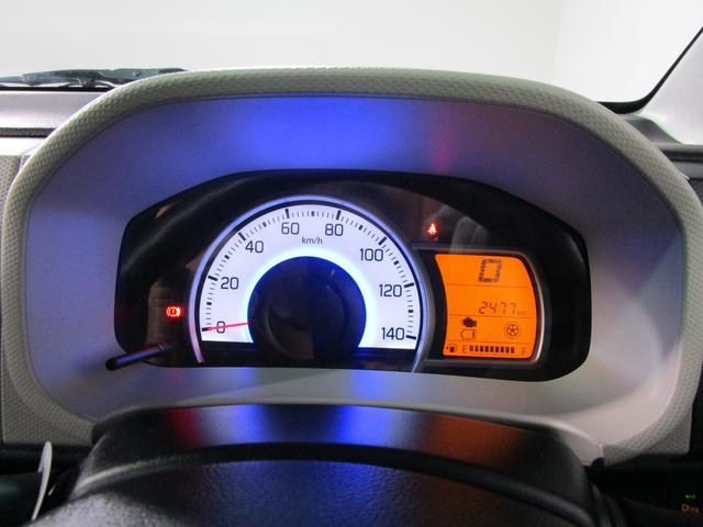 L デュアルセンサーブレーキサポート 純正CDオーディオ AUX キーレスエントリー オートライト 運転席シートヒーター アイドリングストップ チョイ乗り車(8枚目)