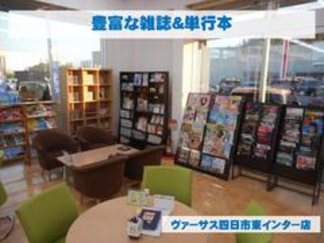 ◆待ち時間も退屈知らず!豊富な雑誌、マンガ、単行本を揃えています♪お子様の絵本も揃えています♪無料ドリンクもご用意しています♪ぜひヴァーサス四日市東インター店でゆっくりくつろいでいってください◆