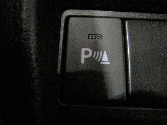 ハイブリッドG デュアルセンサーブレーキサポート インテリキー オートライト 両側スライドドア アイドリングストップ 電動格納ミラー チョイ乗り車(4枚目)