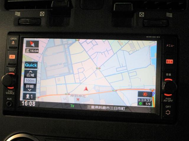 S(30kwh) 純正ナビ フルセグTV バックカメラ 衝突軽減ブレーキ LEDオートライト インテリキー シートヒーター ステアリングヒーター ドライブレコーダー ブルートゥース接続 電動格納ミラー コーナーポール(2枚目)