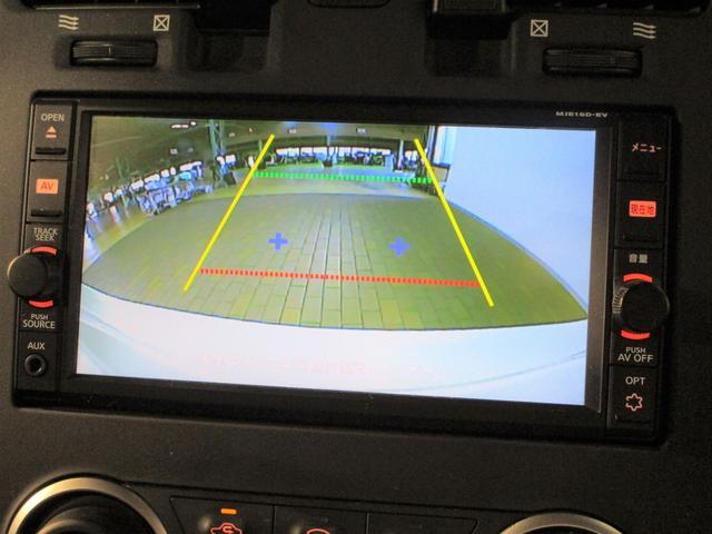S(30kwh) 純正ナビ フルセグTV バックカメラ 衝突軽減ブレーキ LEDオートライト インテリキー シートヒーター ステアリングヒーター ドライブレコーダー ブルートゥース接続 電動格納ミラー コーナーポール(3枚目)