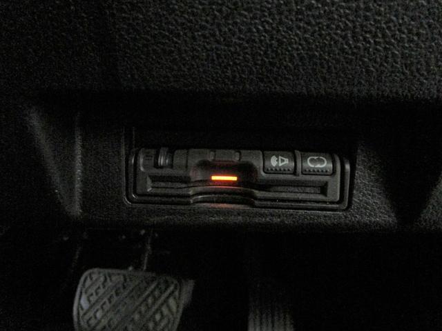 S(30kwh) 純正ナビ フルセグTV バックカメラ 衝突軽減ブレーキ LEDオートライト インテリキー シートヒーター ステアリングヒーター ドライブレコーダー ブルートゥース接続 電動格納ミラー コーナーポール(5枚目)