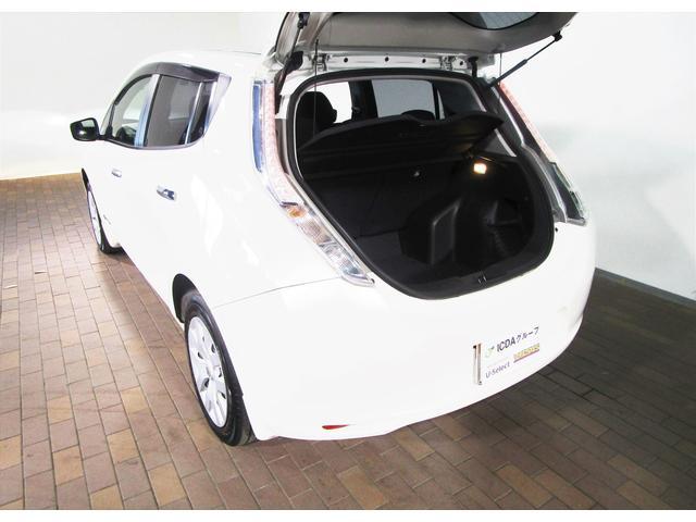 S(30kwh) 純正ナビ フルセグTV バックカメラ 衝突軽減ブレーキ LEDオートライト インテリキー シートヒーター ステアリングヒーター ドライブレコーダー ブルートゥース接続 電動格納ミラー コーナーポール(13枚目)
