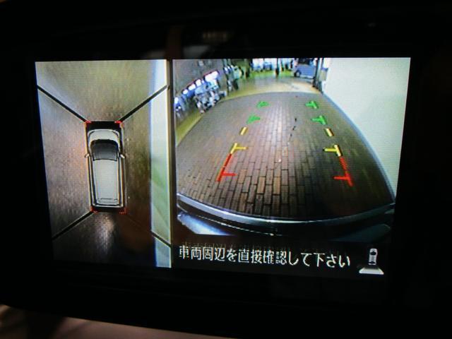ハイウェイスター Gターボ 純正ナビ フルセグTV 全方位カメラ 衝突軽減ブレーキ HIDオートライト インテリキー ETC ドライブレコーダー クルーズコントロール 純正15インチアルミ ハイビームアシスト フォグライト(3枚目)