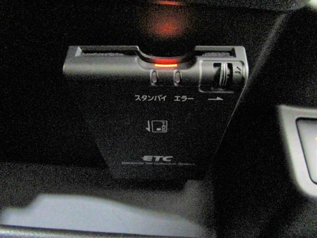ハイウェイスター Gターボ 純正ナビ フルセグTV 全方位カメラ 衝突軽減ブレーキ HIDオートライト インテリキー ETC ドライブレコーダー クルーズコントロール 純正15インチアルミ ハイビームアシスト フォグライト(5枚目)