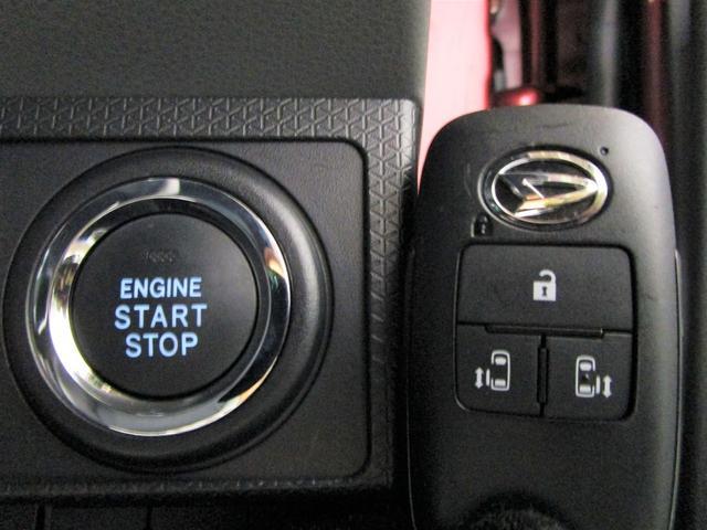 カスタムX スマートアシスト アップグレードパック インテリキー LEDオートライト 両側パワースライドドア コンビシート 純正14インチアルミ アイドリングストップ 電動格納ミラー(3枚目)
