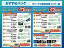 L 社外メモリーナビ ワンセグTV DVD再生 ETC車載器 キーレスエントリー アイドリングストップ 電動格納ミラー レンタアップ(23枚目)